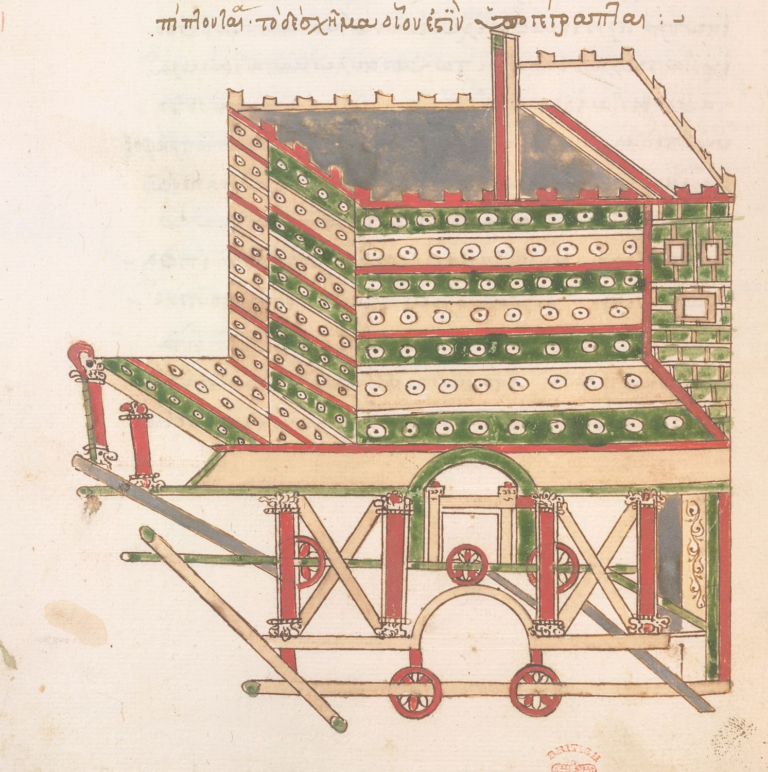 Multicoloured drawing of a wheeled, boxy siege engine