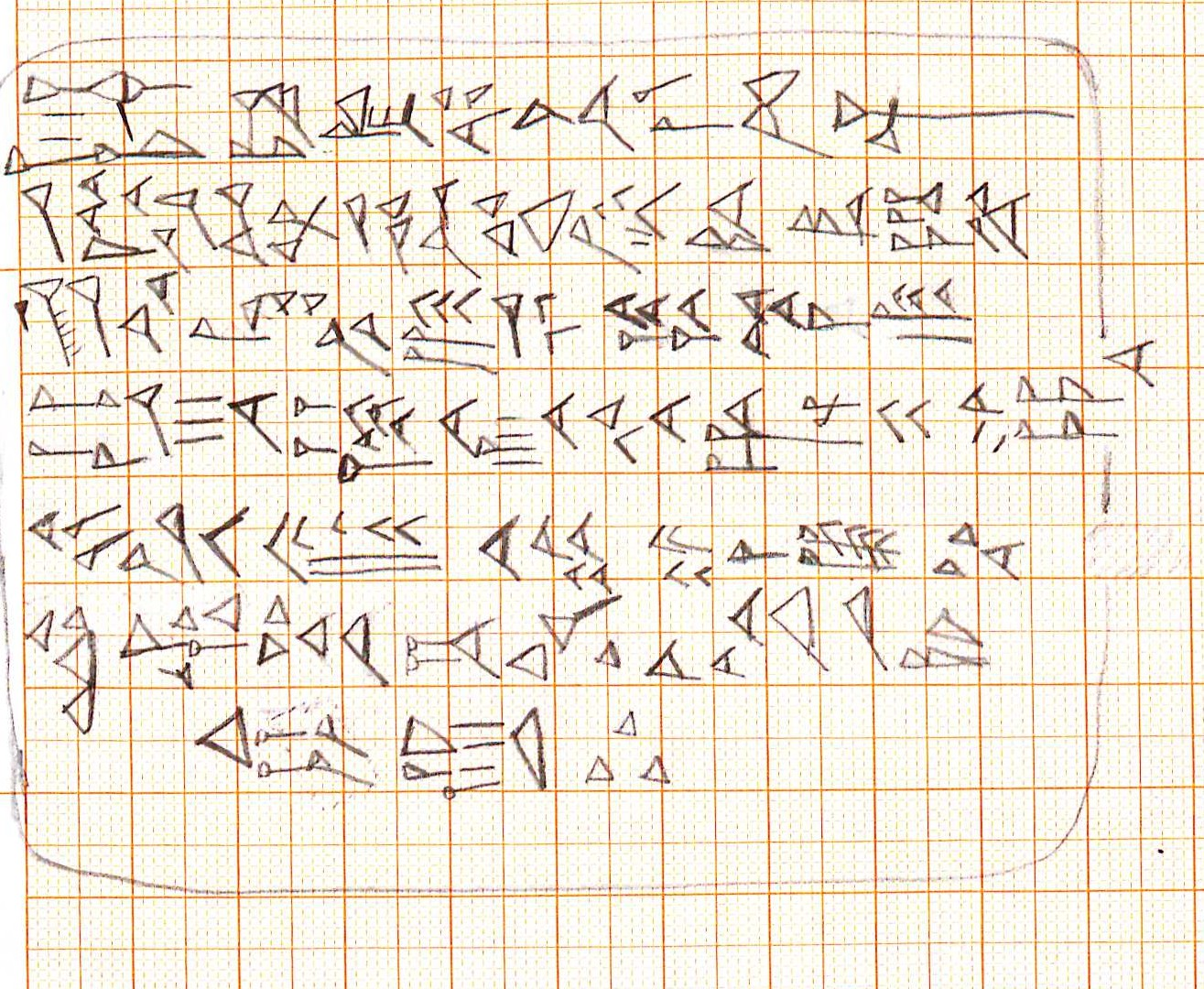 A line drawing of one side of a cuneiform tablet in the Hilprecht Collection, Jena