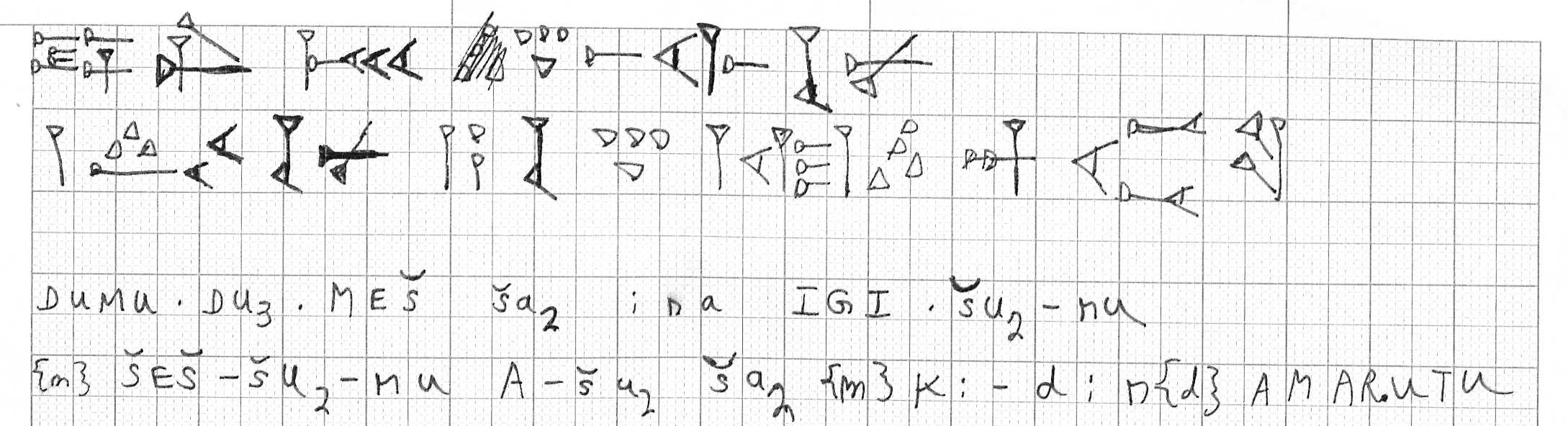 A sketch of two rows of cuneiform signs with a transcription in Latin letters below DUMU.DU3 ša2 ina IGI-šu-nu / {m}ŠEŠ-šu-nu A-šu ša2 {m}Ki-din-{d}AMAR.UTU